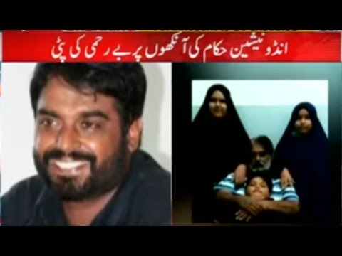 Can we save Zulfiqar from Indonesia? Express News Headlines 9 PM - 27 July 2016