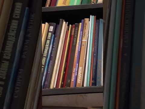 Продается библиотека по психотерапии и психологии.
