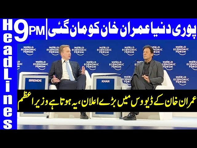 No Country Can Grow Economically without Peace   Headlines & Bulletin 9 PM   22 January 2020   Dunya