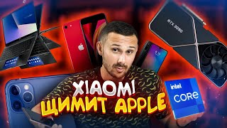 ВОТ ТЕ новость о iPhone 12 Pro Max |  Xiaomi за $3 - КОНКУРЕНТ APPLE | RTX 3080 НЕ НУЖЕН