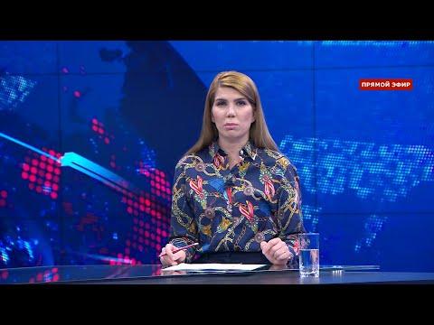 Туркменский газ пойдёт в Европу транзитом через Азербайджан
