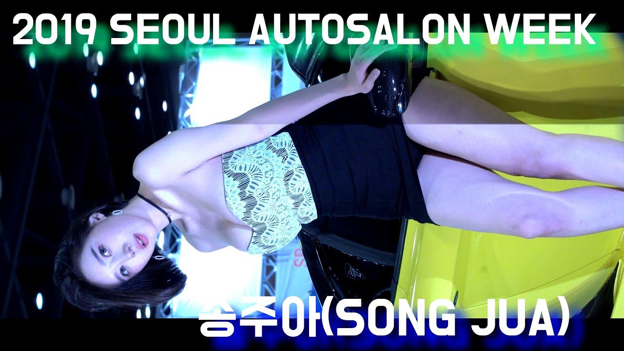 2019 서울오토살롱위크 송주아 Seoul Auto Salon Week Song JuA 4k 초고화질