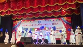 DIH School 47th Annual Day Celebrations Vijayawada