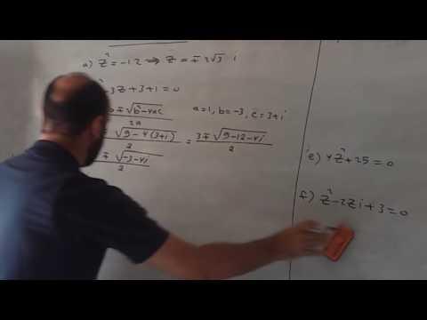 دورة الرياضيات : حل تمارين (2-1) من الأعداد المركبة أ: قصي هاشم