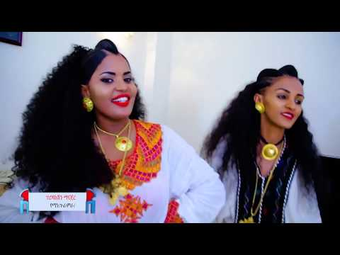 Ethiopian music: Solomon Haile - Des Yebelino(ደስ ይብለኒ'ሎ) - New Ethiopian Music 2017(Official Video)