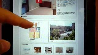 【フロンティアTV】叶恭子さん(本名:小山恭子)の誕生日(年齢:52歳)の今日は、新着賃貸1件のご紹介です。富士吉田市の賃貸アパートマンシ...