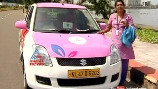 She taxi: Ithalukal 22nd October 2014