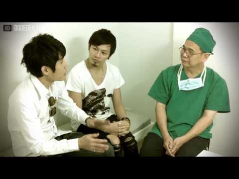 ศัลย์ทนาการ 3 คุยกับหมอเฉลิม