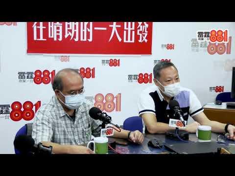 全港61萬「終極和理非」表態,戴耀廷預計政府將加強打壓?/違背初選協調如「政治自殺」!?