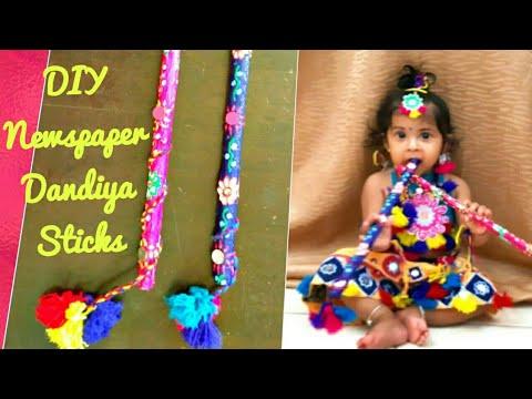 #dandiyasticks  DIY || How to make dandiya sticks using newspaper || Dandiya from waste materials