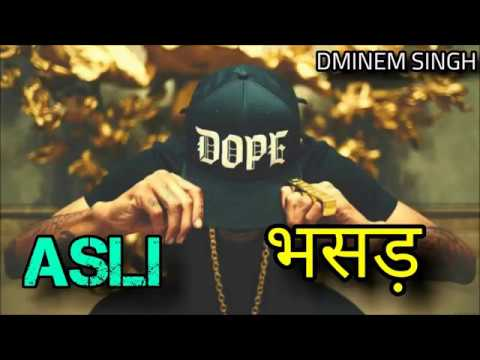 AsLi BHASAD (GaaLi Rap) | DMINEM SINGH | New Hindi Rap Song 2018