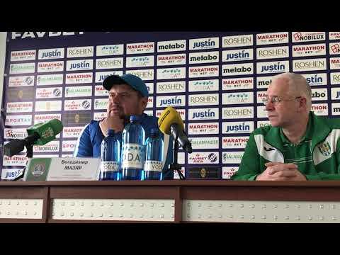 FCKarpatyComUa: Прес-конференція Володимира Мазяра після матчу