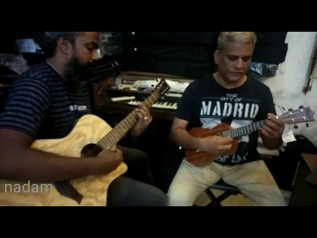 Bella Ciao Cover Ukulele & Guitar.... Joseph Nadam & Shalwin Abraham