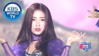 OH MY GIRL(오마이걸) - Underwater Love / The fifth season [2019 KBS Song Festival / 2019.12.27]