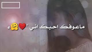 {تصميم اغنية ماوصيك عود انساني ردح حالات واتساب}