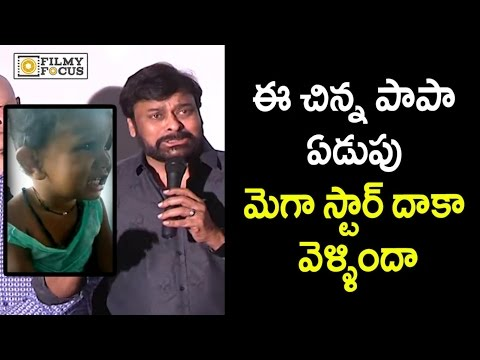 Chiranjeevi about Ammadu Let's do Kummudu Song Craze | Khaidi No 150 Movie Songs