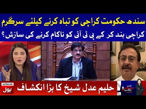 Sindh Government destroying Karachi?