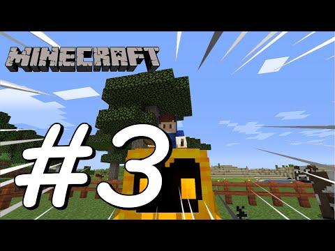 VFW - Minecraft เอาชีวิตรอดอะไรไม่รู้คิดไม่ออก ตอนที่ 3