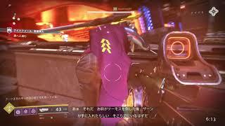 "Destiny2 Nightfall Hard ""The Arms Dealer""   Full Strike キャリーし..."