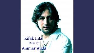 Fairuz Kifak Inta Music