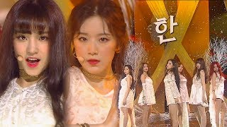 Comeback Special (G)I-DLE(()) - HANN(()) Inkigayo 20180826