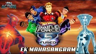 Hot Wheels Battle Force 5   Ek Mahasangram   Action Movie   WowKidz Action