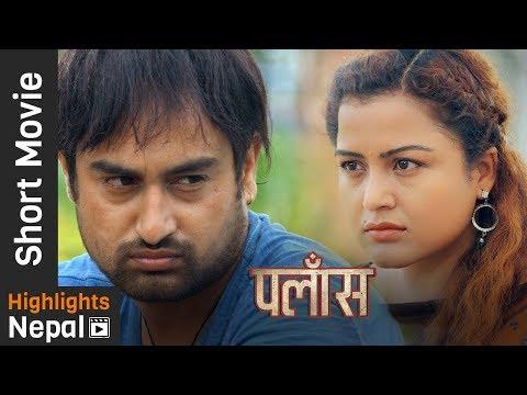 PALASH | Movie In 12 Minute | Rekha Thapa | Aayub KC | Kameshwor Chaurasiya