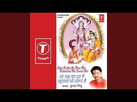 Ram Rakhwala Sabka Ram Rakhwala Ram Naam Ki Pher Le Mala