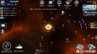 Война альянсов и с чем его едят в игре Nova Empire