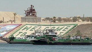 """""""قناة السويس الجديدة"""" .. نحو استراتيجية مصرية للإنعاش الاقتصادي"""