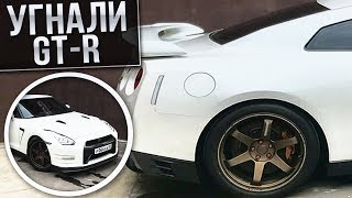 Фото с обложки Угон Nissan Gt-R! Сможем Ли Найти Угнанный Авто?!