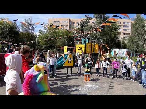 Танец Билла: СКИБИДИ))