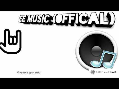 Ee Music (forward and everything)