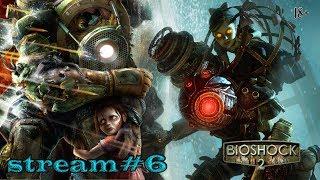 BioShock 2 #6 [Порно-Инженер]