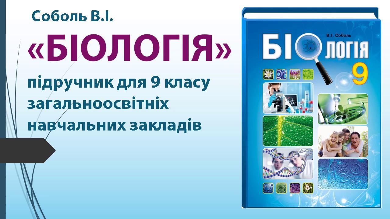 Все объявления о продаже газ соболь (газ соболь) на am. Ru. Предложения купить газ соболь (газ соболь) от частных автовладельцев и автосалонов.