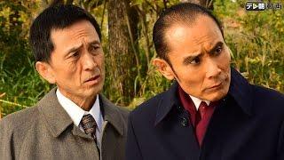 新宿の公園で男性の死体が発見され、新宿西署の刑事・牛尾正直(片岡鶴...