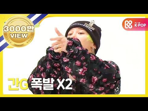 (Weekly Idol EP.285) BIGBANG 2X faster version 'BANG BANG BANG'