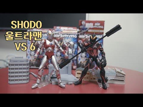 SHODO #울트라맨 VS 6 울트라맨 베리알,  울트라맨80 가동 #피규어 전격리뷰