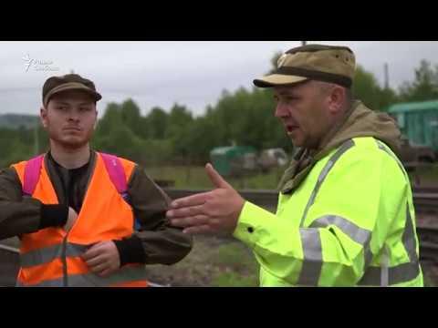 Поиск. Амурские спасатели в поселке Эверон