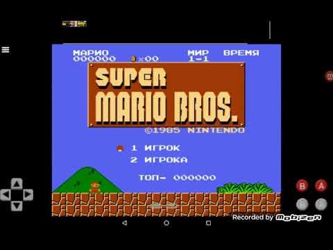 Как скачать и поиграть в Марио брос на Android устройствах (туториал)!!!