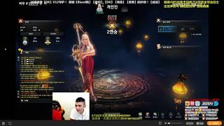 Blade and soul pvp: Warrior (Test pvp skills of new class)