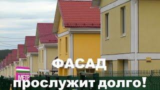 видео Краска для крыши: какую выбрать