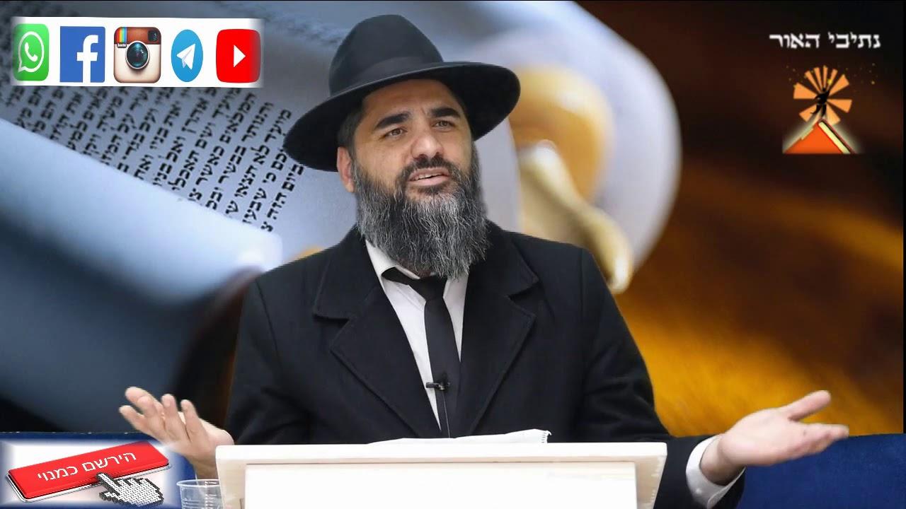 בחירות 2019   הולכים לקלפי בוחרים בתורה , בוחרים ביהדות , בוחרים בה' ולא בעוקרי התורה !! חזק