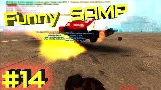 Funny SAMP #14 Призрак- подрывник самолётов [Advance Rp]