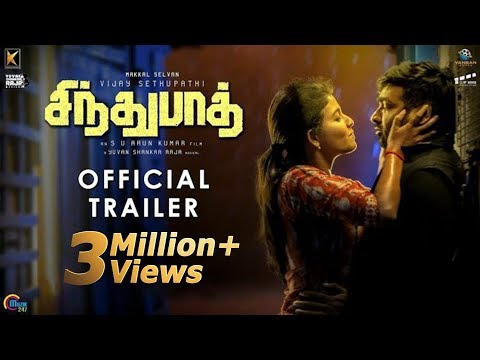 Sindhubaadh Trailer: Vijay Sethupathi and Anjali's chemistry steals