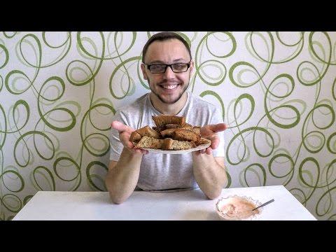Чесночные гренки из черного хлеба с чесноком рецепт с фото