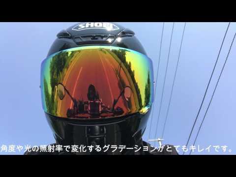 SHOEI (ショウエイ) CWR-1 PINLOCK Z-7  スモーク ミラー ファイヤー オレンジ