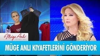 Müge Anlı kıyafetlerini sevenlerine göndermeye devam ediyor - Müge Anlı İle Tatlı Sert 28 Kasım 2017