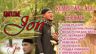 Imum Jhon - Koleksi Lagu Imum Jhon terbaik