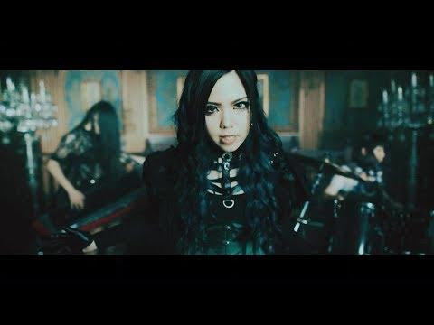 絶対倶楽部 ZETTAI CLUB【夢幻大スリラー】(Official Music Video)
